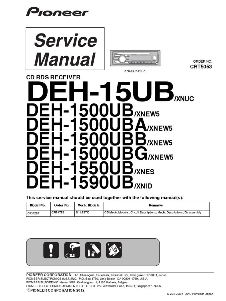 hight resolution of 1511544427 v 1 pioneer deh 15ub deh 1500ub deh 1500uba deh 1500ubb deh 1500ubg
