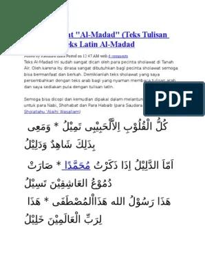 Lirik Qulul Qulub : lirik, qulul, qulub, Sholawat