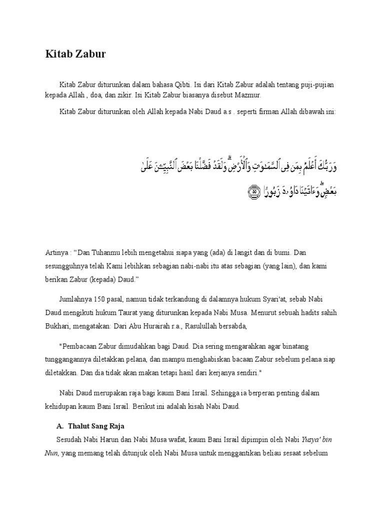 Nama Lain Kitab Zabur : kitab, zabur, Kitab, Zabur