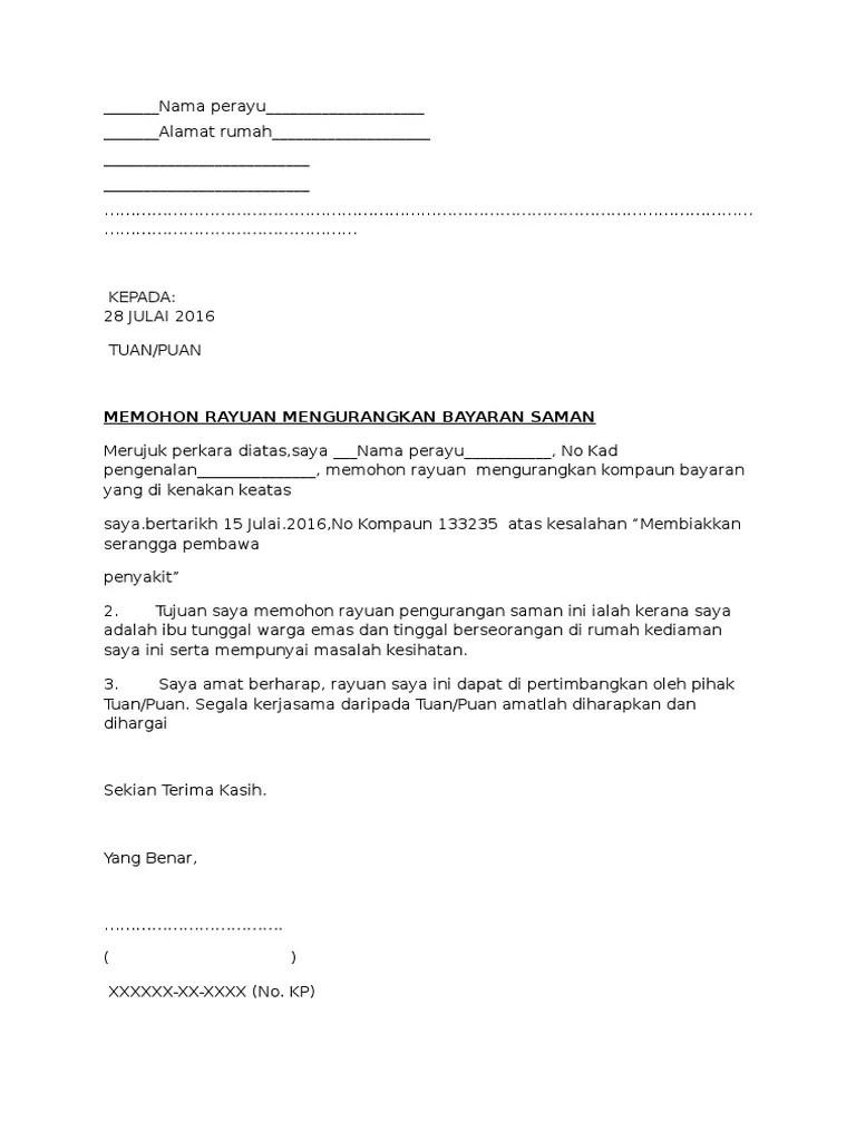 Contoh Surat Rayuan Pengurangan Kompaun Lhdn Viral Blog Q Cute766