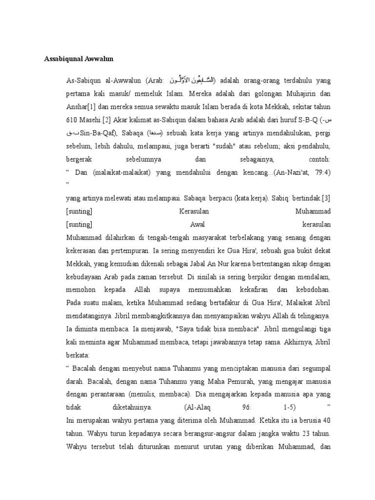 As Sabiqunal Awwalun : sabiqunal, awwalun, 66337573-Assabiqunal-awwalun