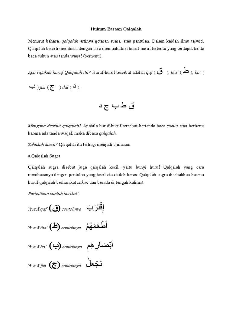 Contoh Qalqalah Sugra Dalam Al Quran : contoh, qalqalah, sugra, dalam, quran, Contoh, Qalqalah, Kubra, Pendidikan