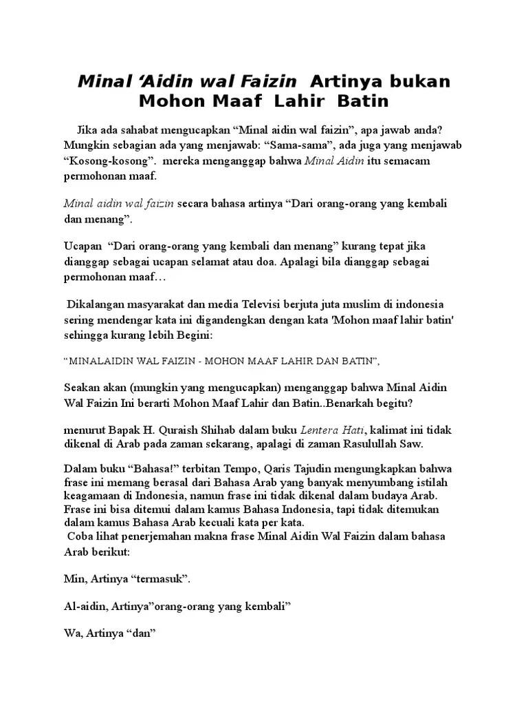 Tulisan Arab Minal Aidin Wal Faidzin : tulisan, minal, aidin, faidzin, Sahabat, Mengucapkan