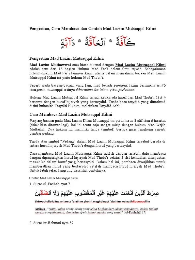 Contoh Mad Lazim Mutsaqol Kalimi : contoh, lazim, mutsaqol, kalimi, Contoh, Lazim, Mutsaqol, Kalimi, Belajar