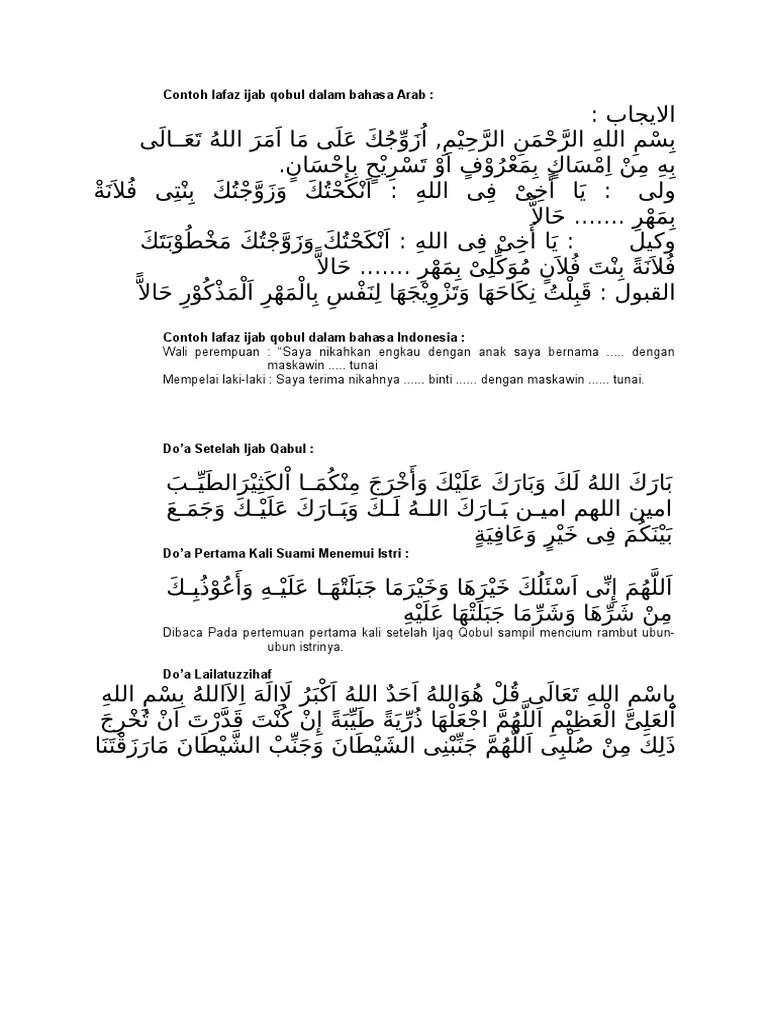 Lafadz Ijab Qobul : lafadz, qobul, Contoh, Lafaz, Qobul, Dalam, Bahasa