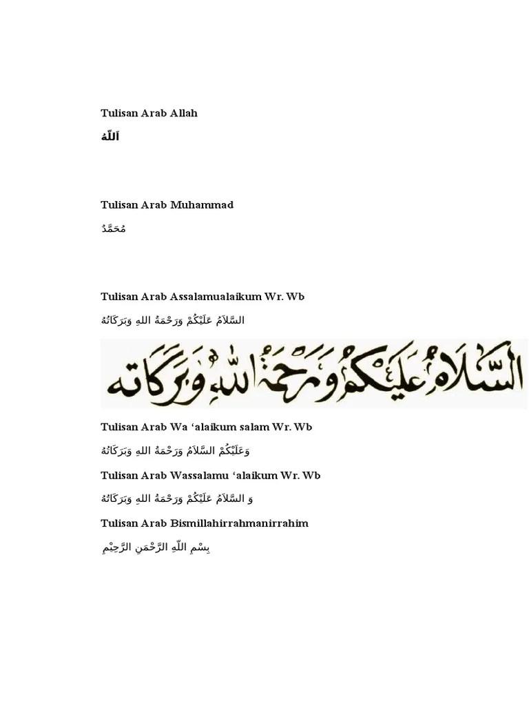 Wassalamualaikum Tulisan Arab : wassalamualaikum, tulisan, Tulisan, Wassalamualaikum