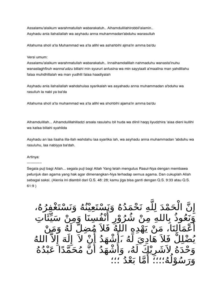 Alhamdulillahirobbil Alamin Artinya : alhamdulillahirobbil, alamin, artinya, Alhamdulillahirobbilalamin