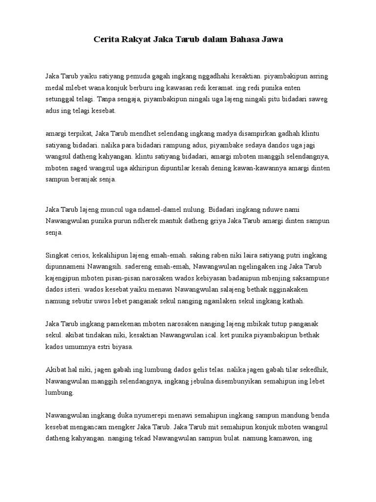 Cerita Rakyat | SINAU BASA JAWA