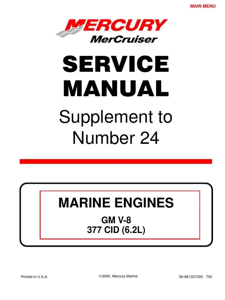 medium resolution of merc service manual 24 supplement 6 2l internal combustion engine rotating machines
