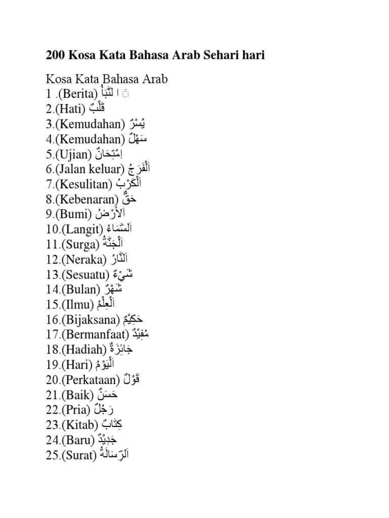 Kosakata Bahasa Arab Pdf : kosakata, bahasa, Bahasa, Sehari, Bahasa-bahasa-bahasa, Tenggara, Indonesia