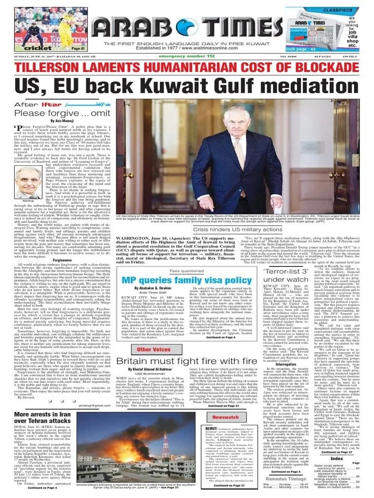 Arab Times Do 11 Jun 2017 Forgiveness Gulf Cooperation Council