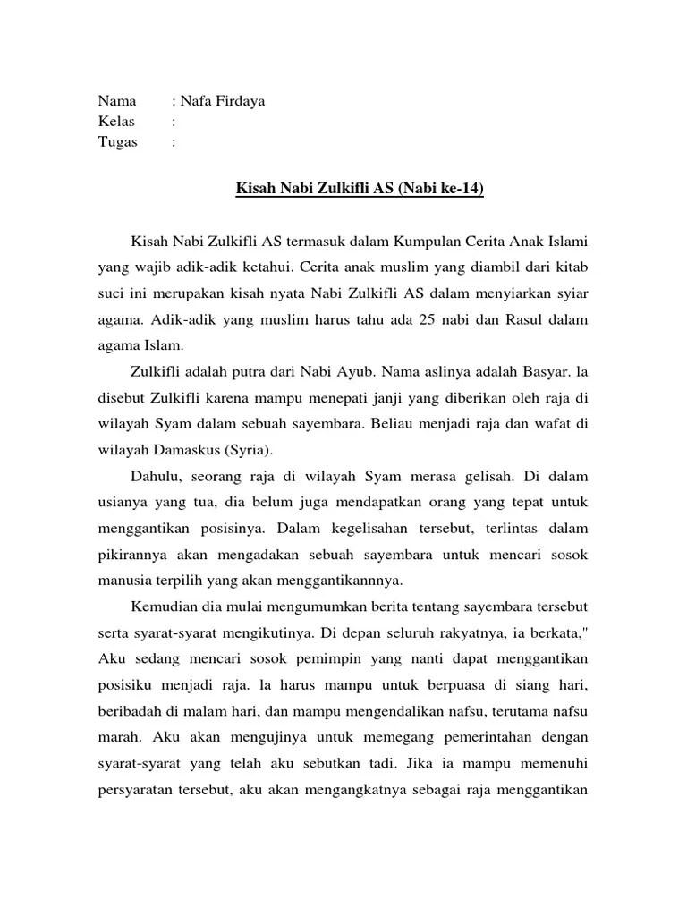 Sejarah Nabi Zulkifli : sejarah, zulkifli, Kisah, Zulkifli