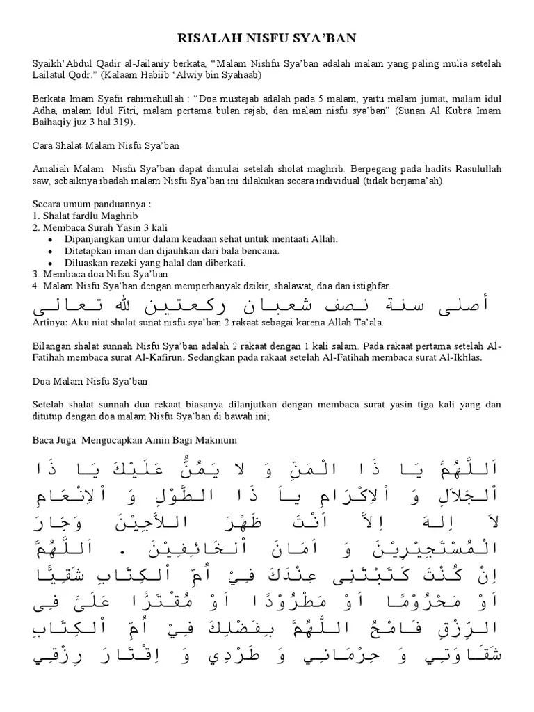 Cara Shalat Nisfu Sya'ban : shalat, nisfu, sya'ban, Risalah, Nisfu, Sya'Ban