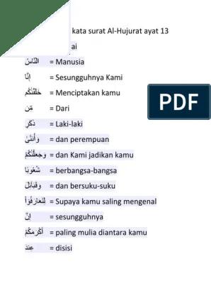 Terjemahan Surat Al Hujurat Ayat 10 : terjemahan, surat, hujurat, Hujurat, Artinya, Perkata