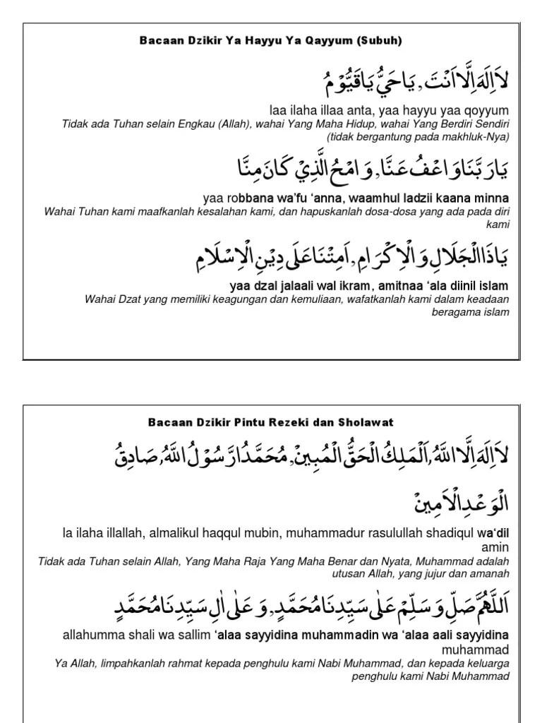 La Ilaha Illallah Al Malikul Haqqul Mubin : ilaha, illallah, malikul, haqqul, mubin, Kumpulan