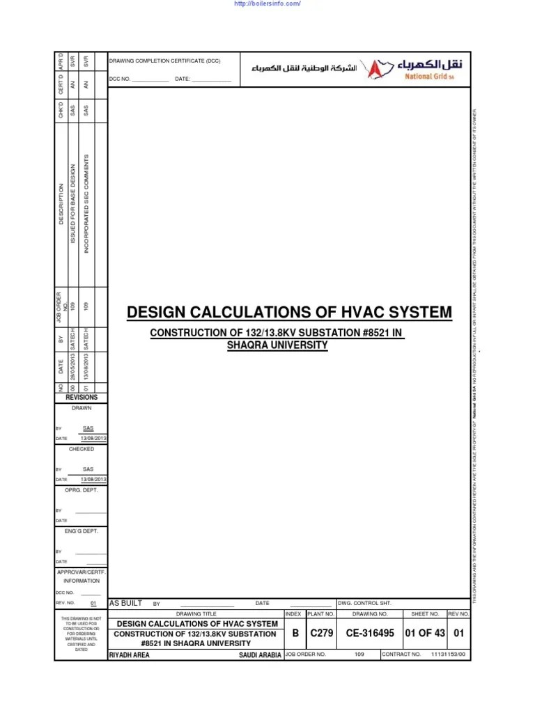 hvac system drawing picture [ 768 x 1024 Pixel ]