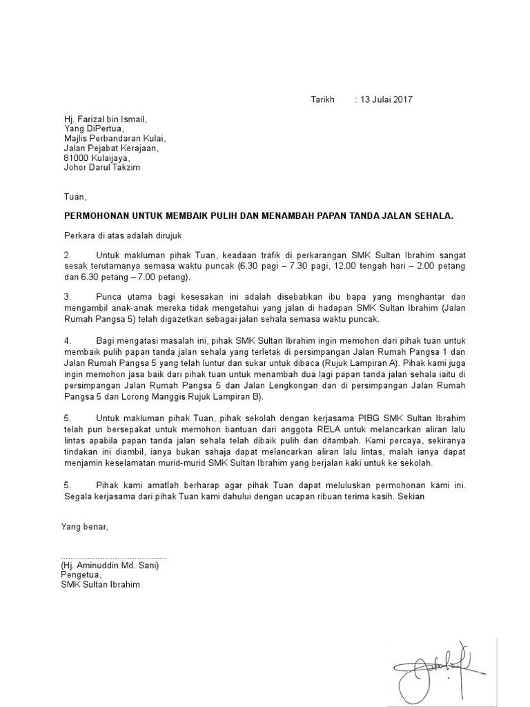 Surat Kiriman Rasmi Permohonan Bantuan Banjir Dorromacia Cute766