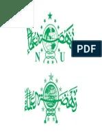 Logo Nu Hitam Putih : hitam, putih, Nahdlatul, Ulama, Kumpulan, Materi, Pelajaran, Contoh