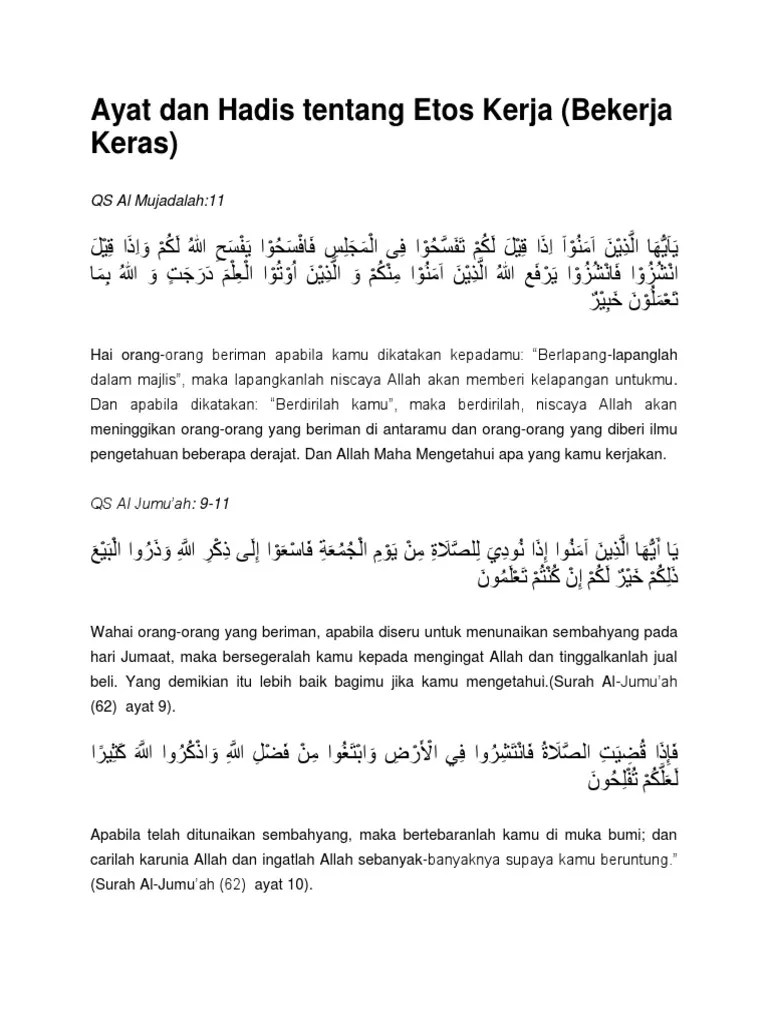 Qs Al Jumu'ah Ayat 10 : jumu'ah, Hadis, Tentang, Kerja