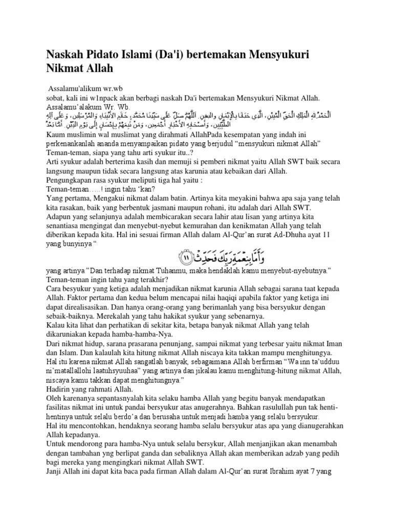 Pidato Mensyukuri Nikmat Allah : pidato, mensyukuri, nikmat, allah, Contoh, Naskah, Pidato, Islami, (Da'i), Bertemakan, Mensyukuri, Nikmat, Allah