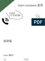 臺北聯合醫院版火星渦蟲_4.10ED_ by CMU Vins 2014(含抗生素)