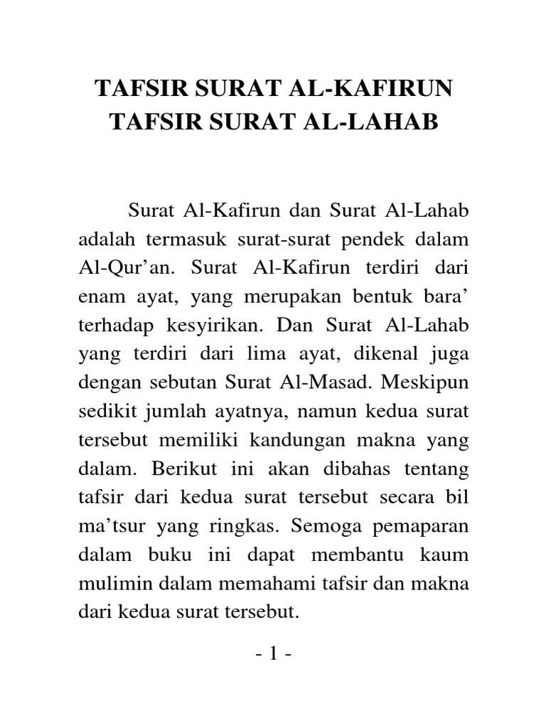 Penjelasan Surat Al Kafirun : penjelasan, surat, kafirun, Tafsir, Surat, Kafirun