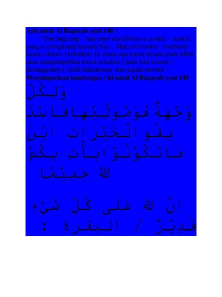 Surat Al Baqoroh Ayat 148 : surat, baqoroh, Surat, Baqarah, 148.docx