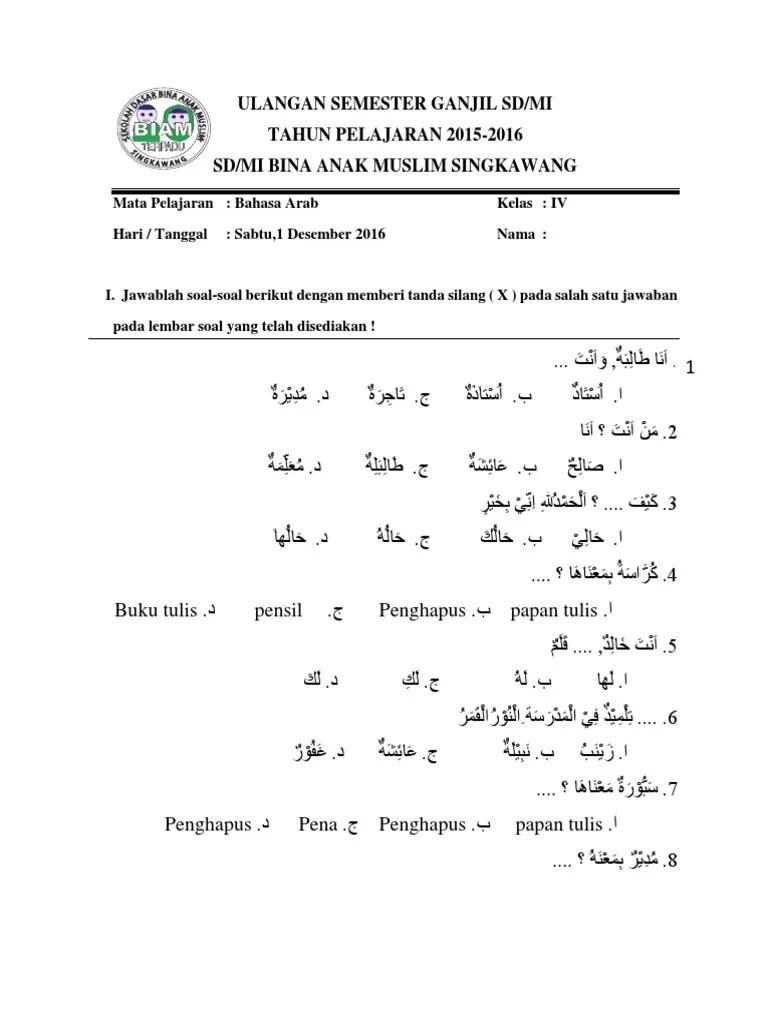 Soal Uts Bahasa Arab Kelas 3 Mi Semester 1 Kurikulum 2013 : bahasa, kelas, semester, kurikulum, Bahasa, IlmuSosial.id