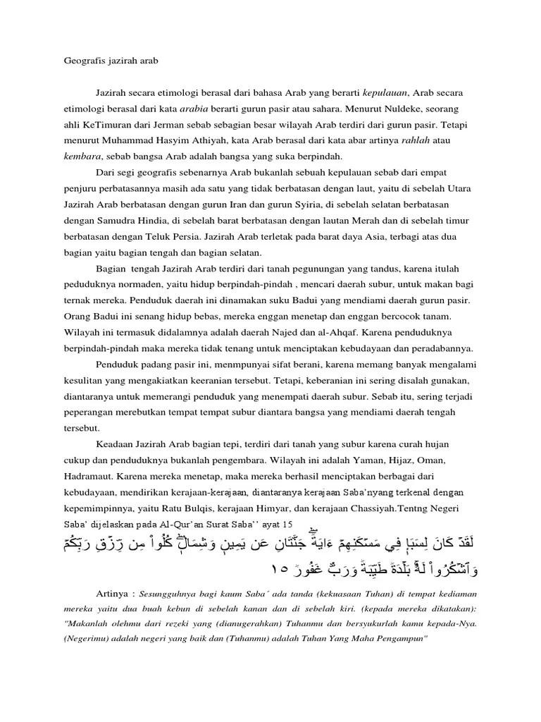 Letak Geografis Jazirah Arab : letak, geografis, jazirah, Geografis, Jazirah