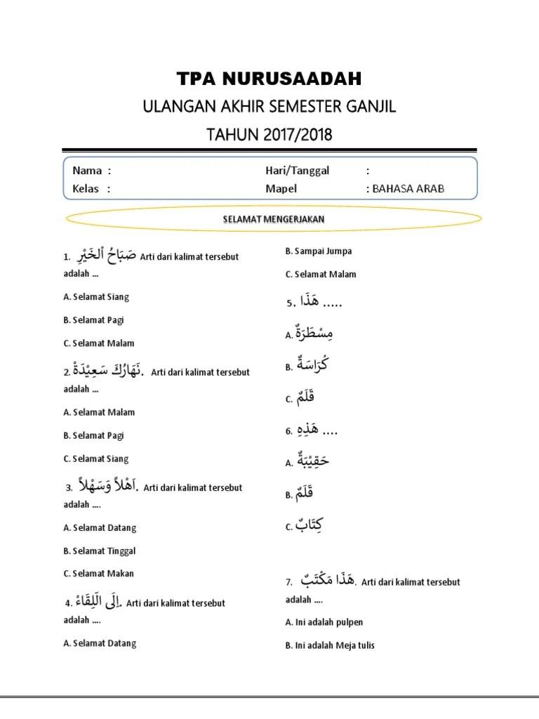 Bahasa Arab Selamat Malam : bahasa, selamat, malam, Bahaasa, Kelas, Arraudah, Bahasa-bahasa
