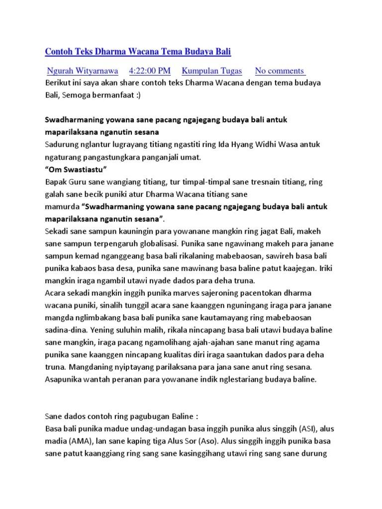 Contoh Dharma Wacana Bahasa Bali : contoh, dharma, wacana, bahasa, Contoh, Dharma, Wacana, Bahasa, Tentang, Pawiwahan, Berbagai, Penting, Cute766