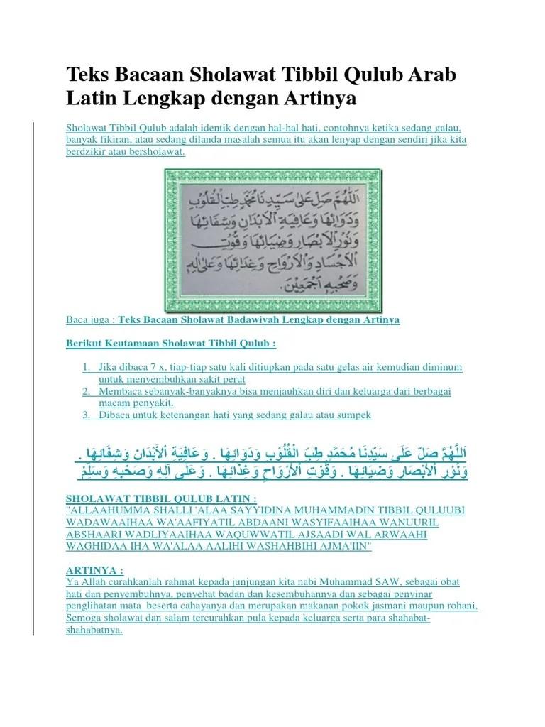 Sholawat Tibbil Qulub Teks : sholawat, tibbil, qulub, Bacaan, Sholawat, Tibbil, Qulub, Latin, Lengkap, Dengan, Artinya