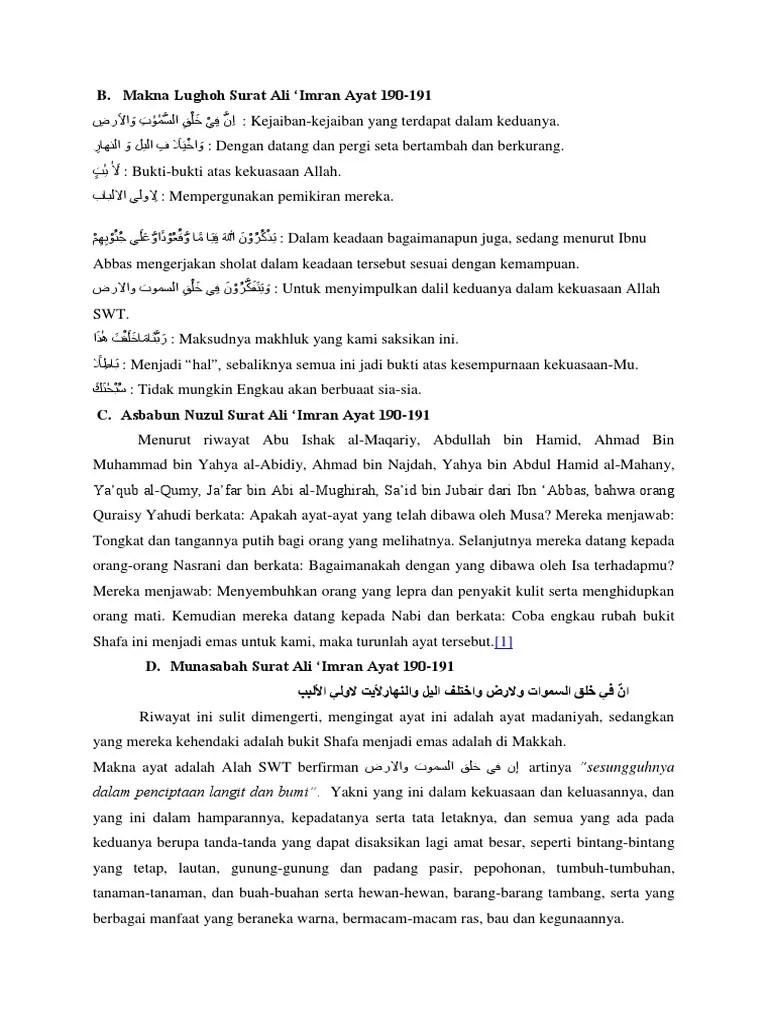 Al Imran Ayat 190-191 : imran, 190-191, Asbabun, Nuzul, Imran