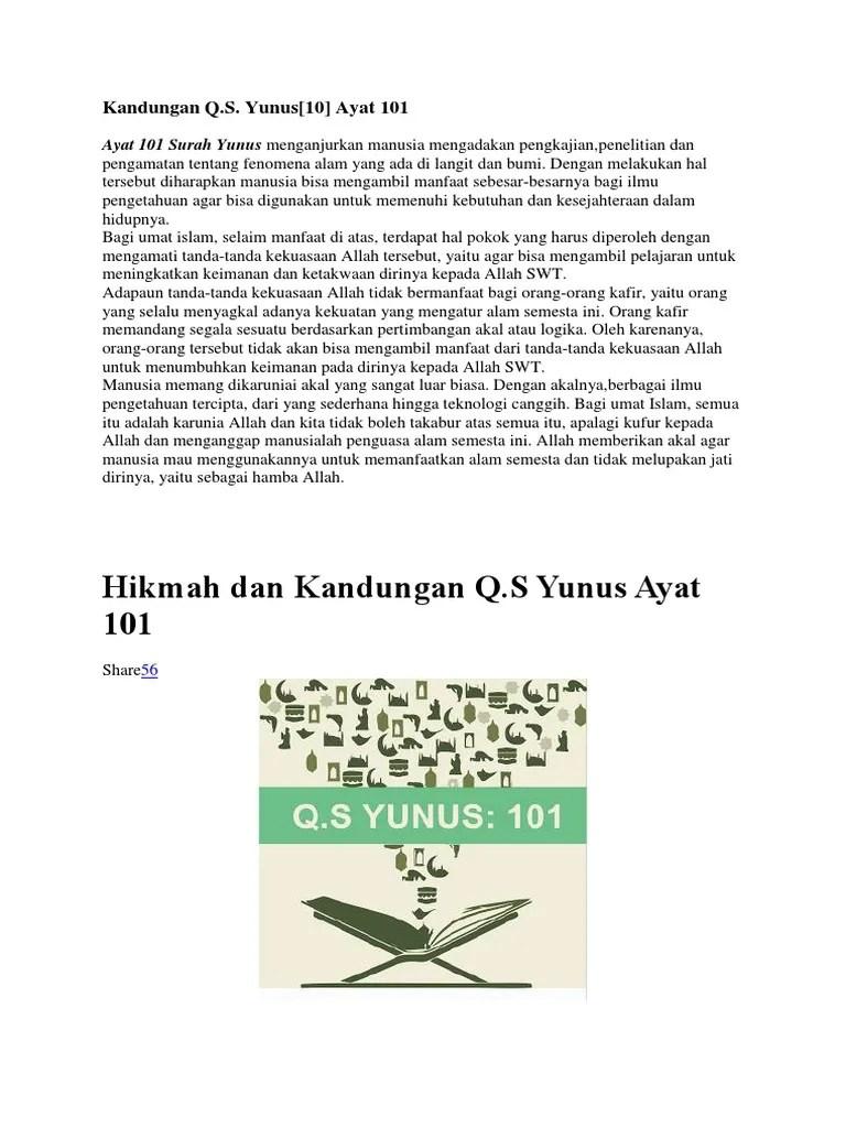 Kandungan Surah Yunus Ayat 101 : kandungan, surah, yunus, Tugas, Agama