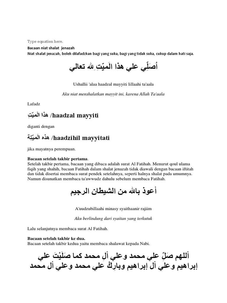 Dalam Shalat Jenazah Shalawat Dibaca Setelah Takbir : dalam, shalat, jenazah, shalawat, dibaca, setelah, takbir, ِتِّيمَلا, اذه, /haadzal, Mayyiti:, Menshalatkan, Mayyit, Karena, Allah, Ta'aala