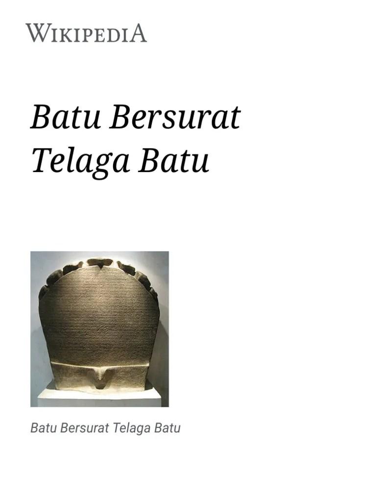 Telaga Batu : telaga, Bersurat, Telaga, Wikipedia