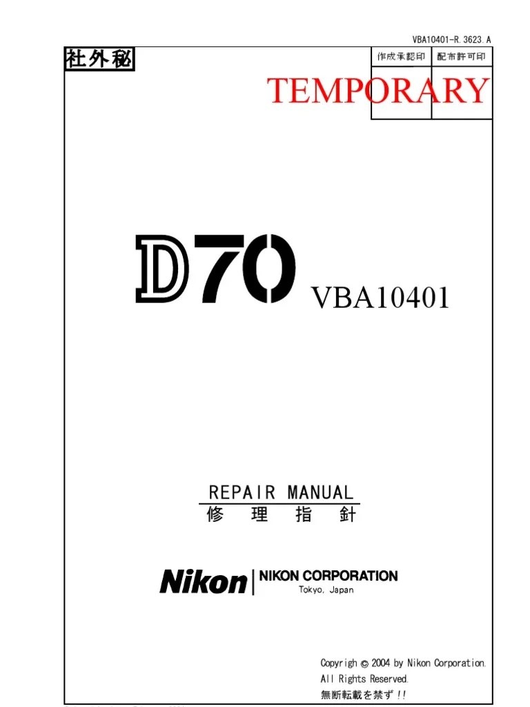 hight resolution of nikon d40 usb cable schematic