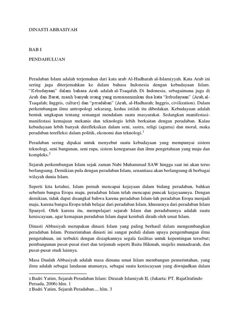 Hikmah Mempelajari Sejarah Ilmu Pengetahuan Bani Umayyah : hikmah, mempelajari, sejarah, pengetahuan, umayyah, Hikmah, Mempelajari, Sejarah, Pengetahuan, Umayyah, Seputar