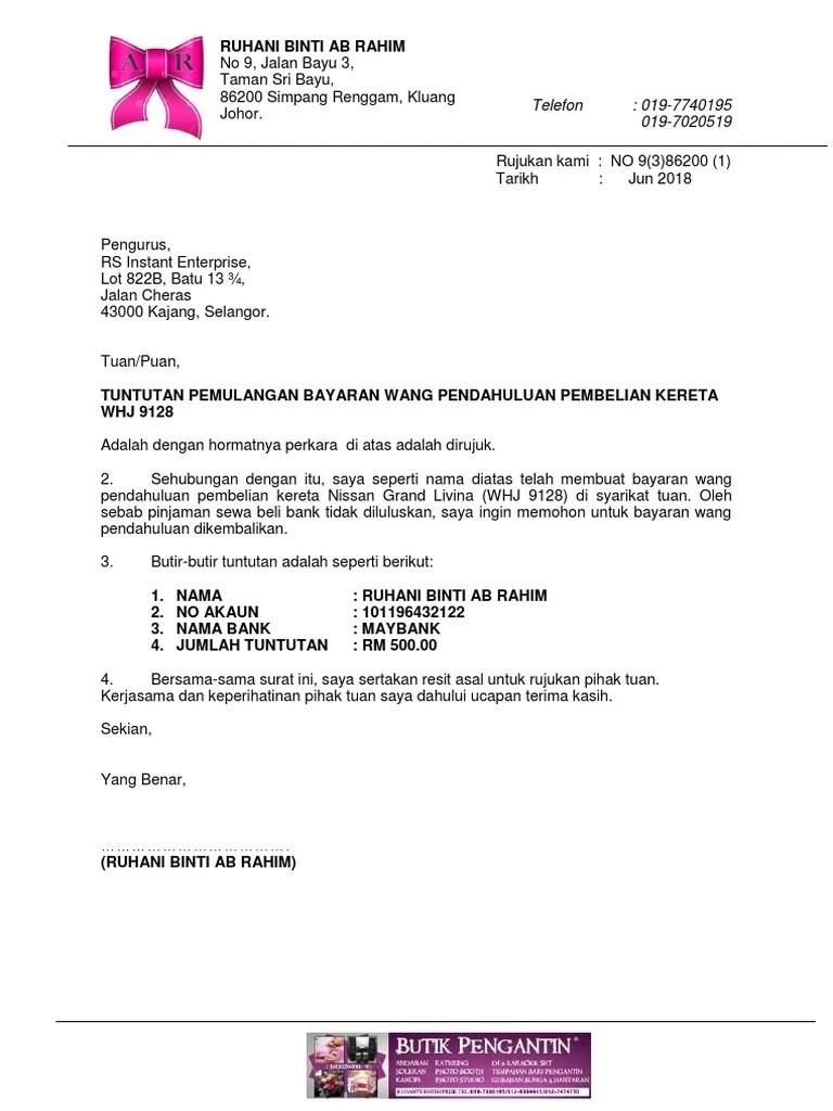 Contoh Surat Minta Refund Duit Dari Bank Cute766
