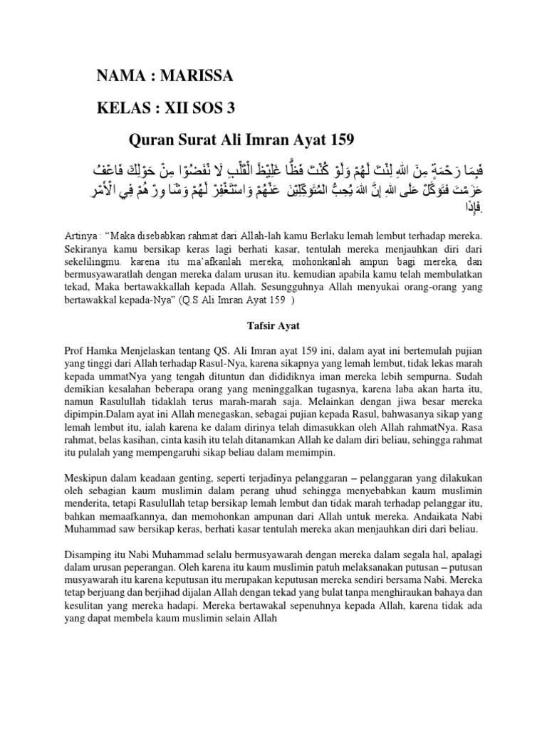 Surah Ali Imran Arab, Latin dan Terjemahan