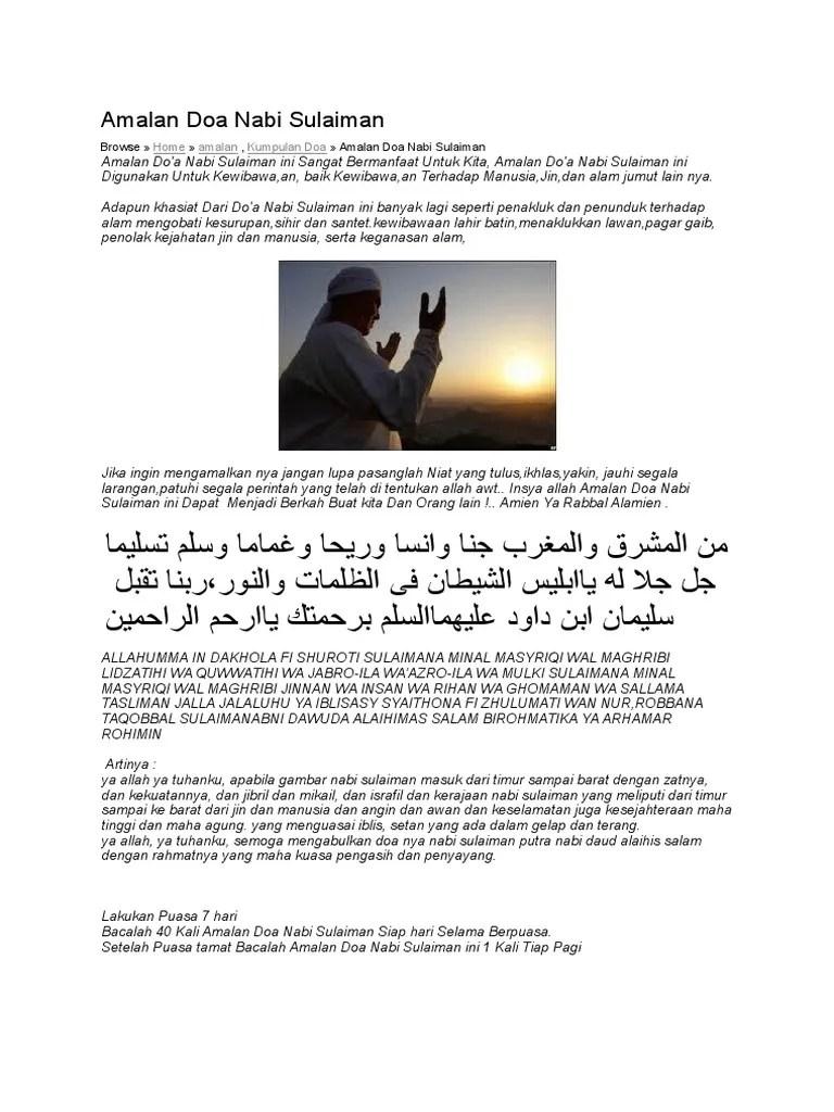 Doa Nabi Sulaiman Untuk Kekayaan, BacaLah dan Rutinkan setelah...