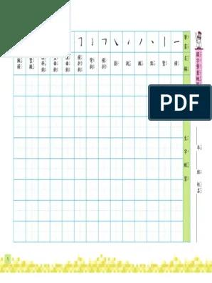 運筆 練習 運筆 練習 幼児 ~ 無料の印刷可能な資料