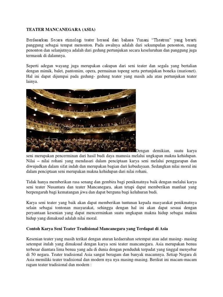 Macam Macam Teater Nusantara : macam, teater, nusantara, Teater, Mancanegara