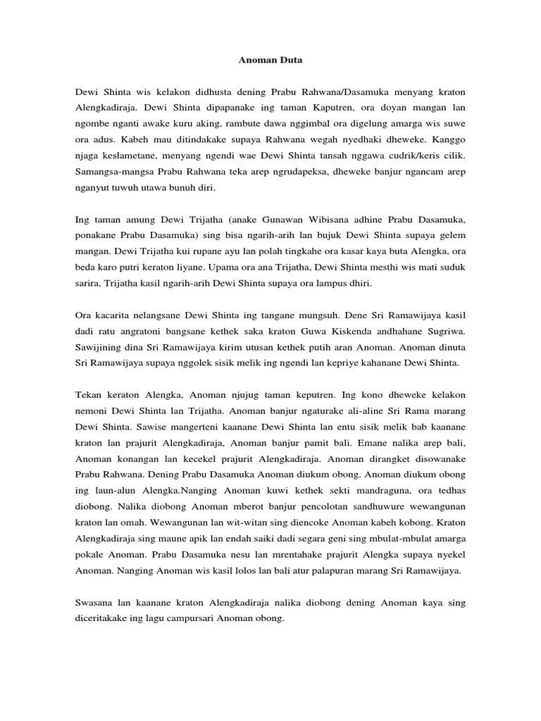 Cerita Anoman Duta : cerita, anoman, Anoman