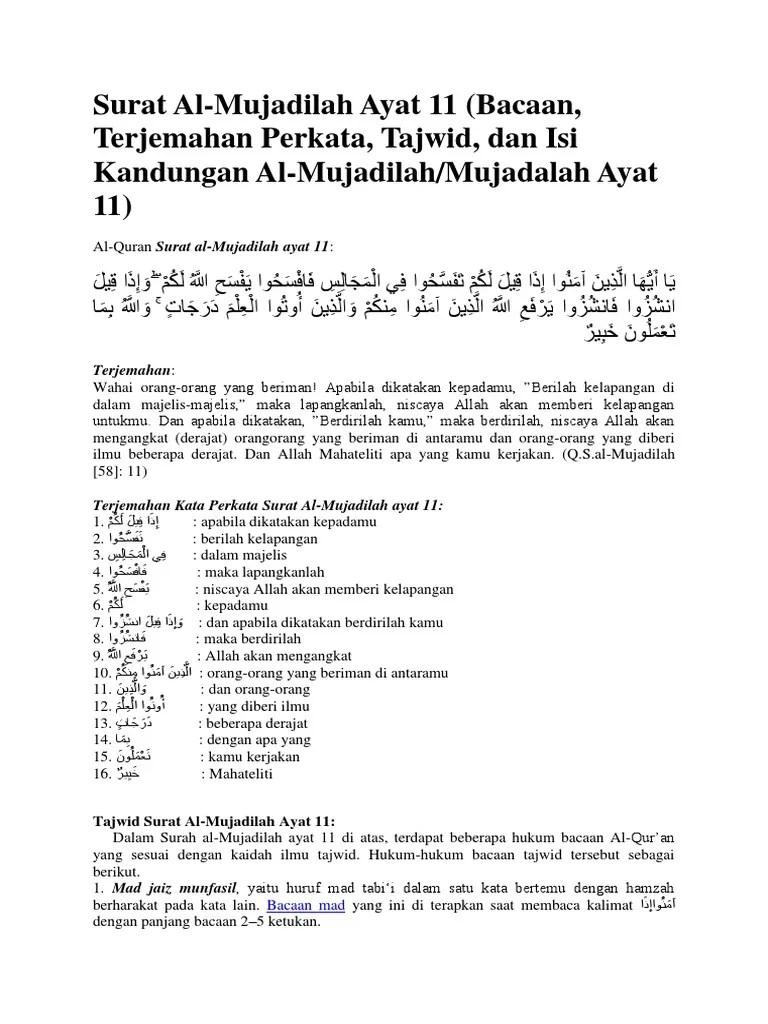 Qs Al Mujadalah Ayat 11 Beserta Artinya : mujadalah, beserta, artinya, Surat