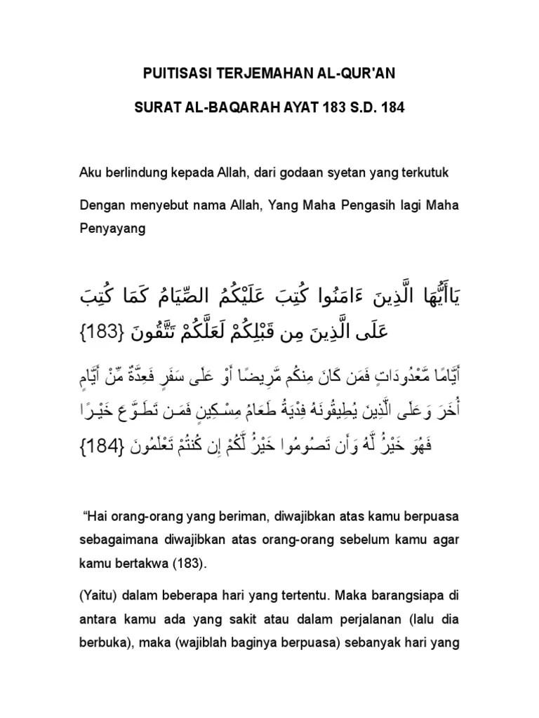 Al Baqarah Ayat 183 Dan Artinya : baqarah, artinya, Terjemah, Al-Baqarah, 183-184