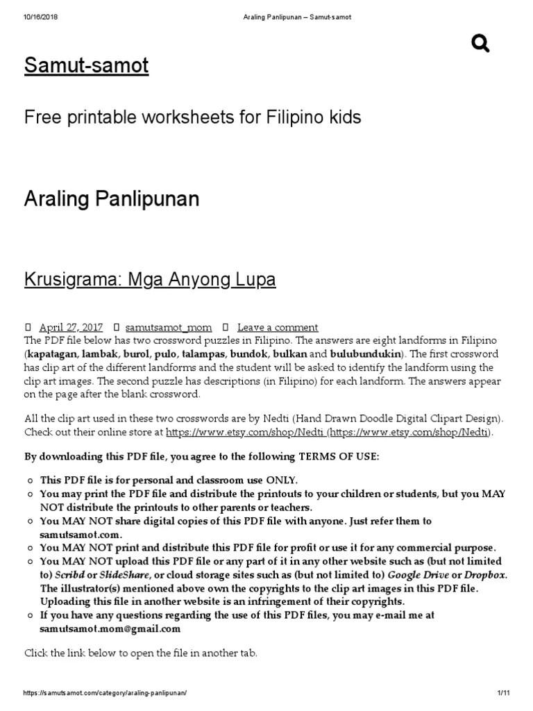 medium resolution of Araling Panlipunan – Samut-samot   World Wide Web   Internet \u0026 Web