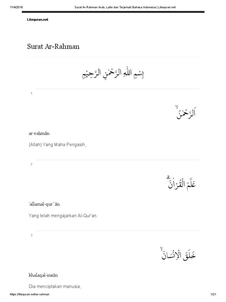 Surah Ar Rahman Latin : surah, rahman, latin, Surat, Ar-Rahman, Arab,, Latin, Terjemah, Bahasa, Indonesia, Litequran.net.pdf