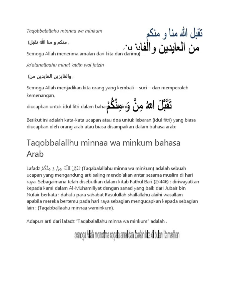 Tulisan Arab Minal Aidin Wal Faidzin : tulisan, minal, aidin, faidzin, Taqobbalallahu, Minnaa, Minkum