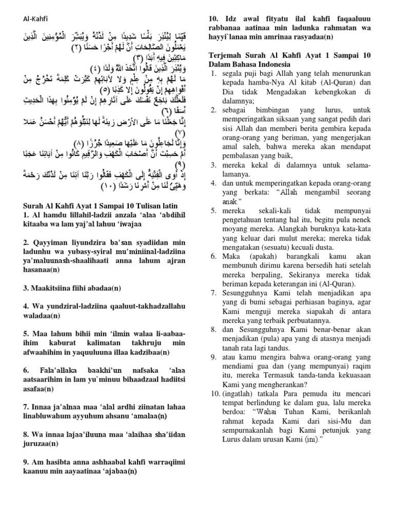Surat Al Kahfi Ayat 1-10 Latin Dan Artinya : surat, kahfi, latin, artinya, Surat, Kahfi, Latin, Artinya, ••▷